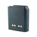 NiCd 7.5 volt 1200 mAh Two Way Radio Battery for Motorola - BC-BP4593