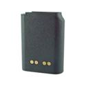 NiCd 7.5 volt 1800 mAh Two Way Radio Battery for Motorola - BC-BP4595