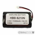 HBB-6210N barcode scanner 2.4 volt 1000 mAh battery