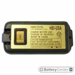 HBM-CK70L barcode scanner 3.7 volt 5000 mAh battery