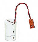 B9574T Lithium Battery