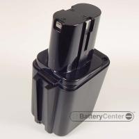 BOSCH 9.6V 2500mAh NIMH replacment power tool battery