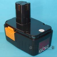 CRAFTSMAN 15.6V 2000mAh NICAD replacment power tool battery