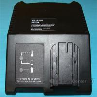Replacement AEG power tool battery charger