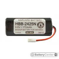 HBB-2425N barcode scanner 9.6 volt 80 mAh battery