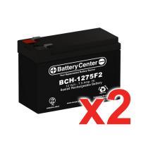 12v 7.5Ah SLA (sealed lead acid) High Rate Battery Set of Two